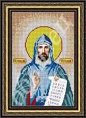 Святой Кирилл - схема вышивки бисером