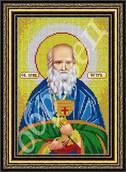 Святой Пётр - схема вышивки бисером
