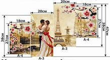 Модульная картина Любовь - схема вышивки