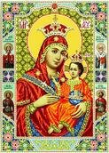 Набор вышивки бисером икона Богородица Вифлиемская