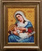 Набор вышивки бисером икона Богородица Млекопитательница