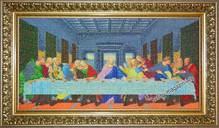 Набор вышивки бисером икона Тайная вечеря