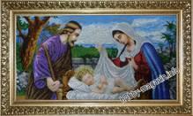 Набор вышивки бисером икона Святая Семья