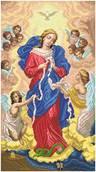 Набор вышивки бисером икона Богородица развязывающая узлы