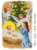 Рождество Христово - схема вышивки